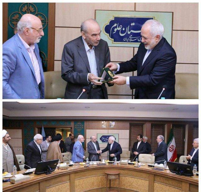 اعطای نشان فرهنگستان علوم به وزیر امور خارجه