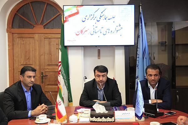 برگزاری جشنواره های تابستانی هیرکان در استان گلستان