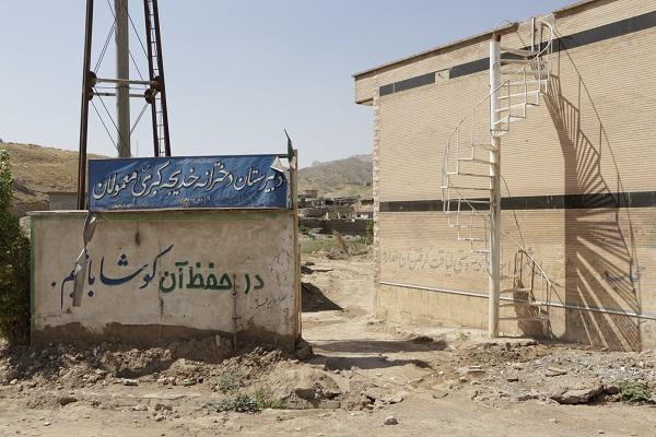 خبر خوش برای دانش آموزان لرستانی، مهر 98 هیچ دانش آموزی بدون مدرسه نخواهد بود